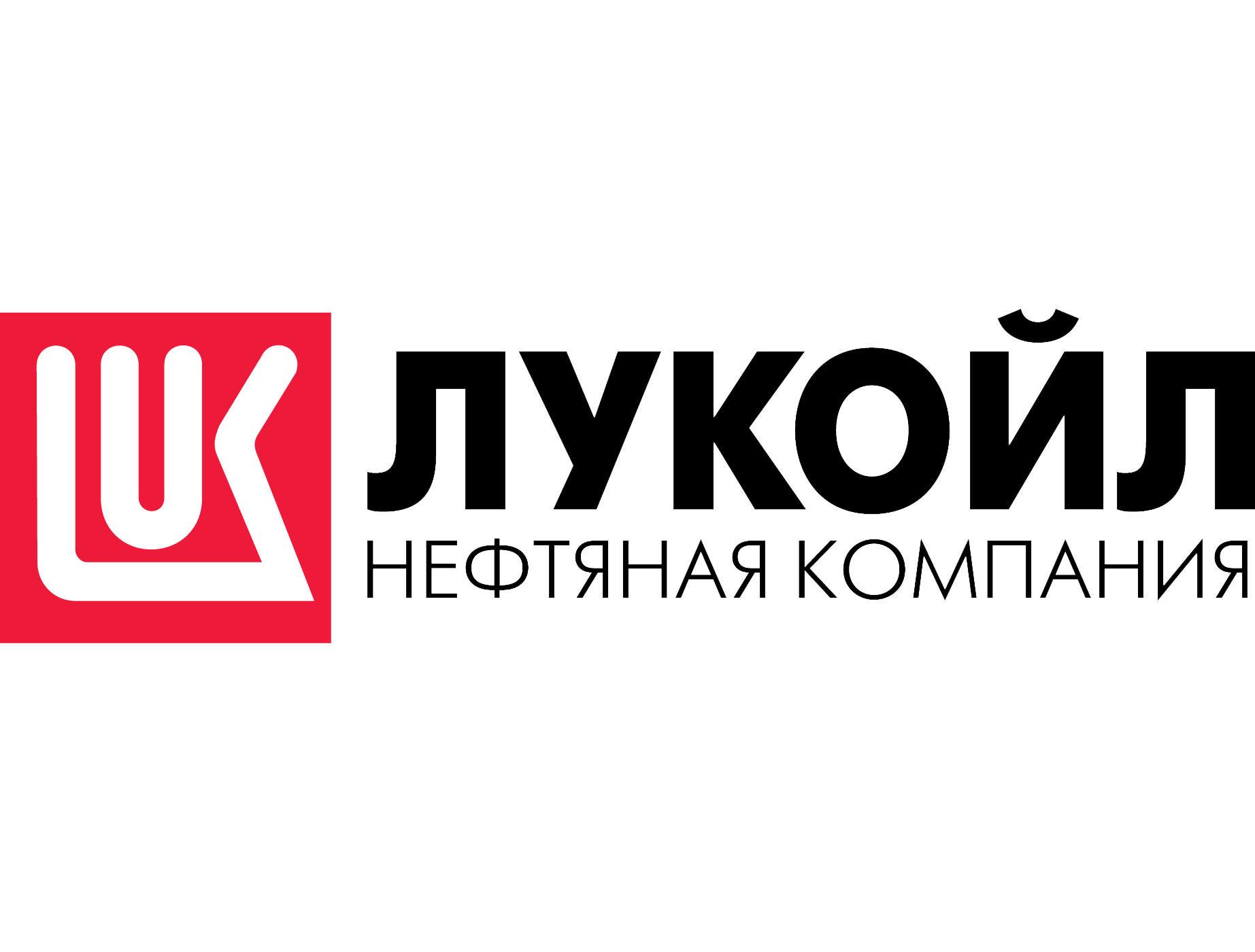 официальный сайт компании а1